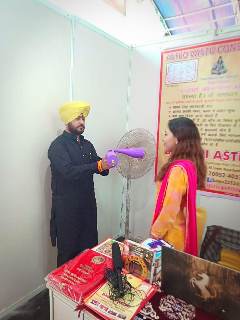 Bawa Ji Astrologer Ludhiana Zirakpur (11)